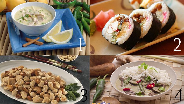 Nuovo sondaggio: vota le ricette orientali!