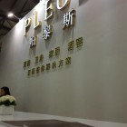 Il video della fiera Kitchen & Bath China 2014